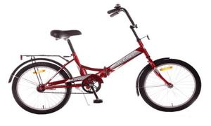 Велосипеди міські