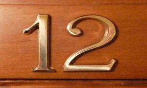 Номер на двері